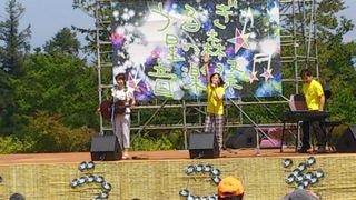 うるぎ星の森音楽祭